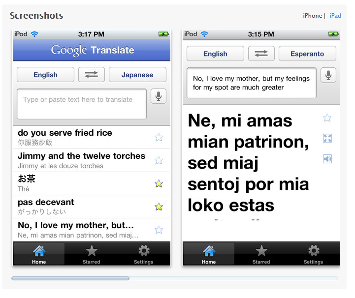 google_translate_screenshots