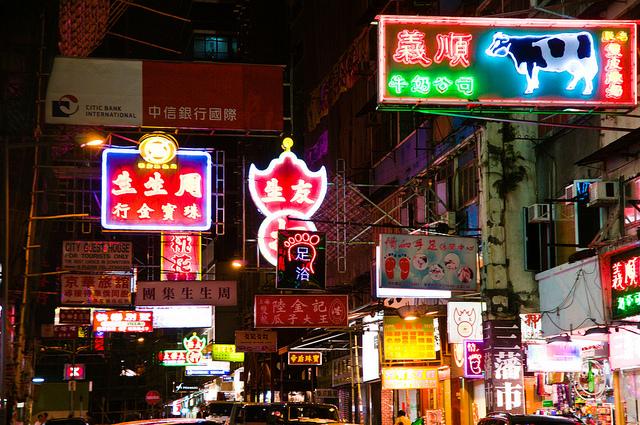 Hong Kong by Mitch Altman